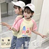 女童t恤2019新款夏裝小女孩體恤寬鬆兒童棉質短袖t恤洋氣寶寶半袖CY1237【原創風館】