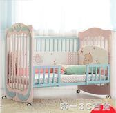 法國babysing嬰兒床多功能實木可拼接大床進口鬆木bb床寶寶搖籃床【帝一3C旗艦】IGO
