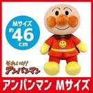 麵包超人 46cm等身大型絨布玩偶 正版...