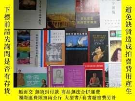 二手書博民逛書店十二份在國內舉辦的外國藝術、文物展摺頁罕見1980-2018年
