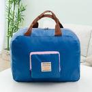 【543小棧】韓版旅行單肩收納包尼龍防水單肩行李包折疊單肩包UP032