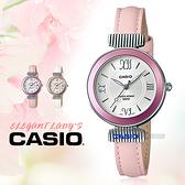 CASIO 卡西歐 手錶專賣店 LTP-E405L-4A 女錶 不鏽鋼錶帶 星期和日期 三重折疊扣