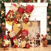 高檔大號兒童圣誕節裝飾立體圣誕襪子禮物袋老人雪人小禮品糖果袋 藍嵐