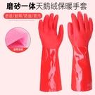 冬季加絨橡膠洗碗手套女家務防水加厚保暖一體絨洗衣服耐磨帶加棉 coco