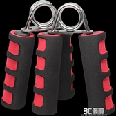 男士握力器海綿握力把腕力器練臂肌鍛煉手力手指健身器材家用 3C優購