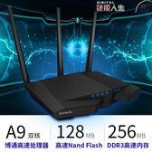 路由器 騰達AC18 1900M雙頻千兆家用無線路由器智慧高速穿墻光纖企業wifi 數碼人生