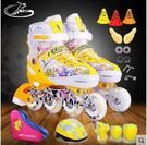 男女童通用直排滑輪溜冰鞋YYY482『毛菇小象』