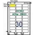 《享亮商城》A4鐳射標籤 L2553 20張入  鶴屋