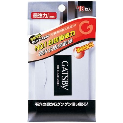 GATSBY超強力吸油面紙70枚【愛買】