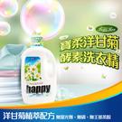 【富樂屋】寶柔洋甘菊酵素洗衣精2L (8入組)