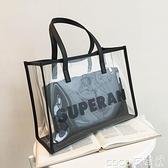果凍包透明包包女包2021新款潮果凍包大容量時尚韓版網紅大包手提側背包  COCO