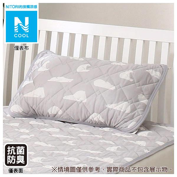 接觸涼感 枕頭保潔墊 N COOL Q 19 POLAR BEAR NITORI宜得利家居