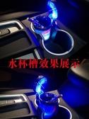 汽車煙灰缸led燈帶蓋通用懸掛式