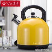 電熱水壺304不銹鋼電壺家用自動斷電燒水壺快壺