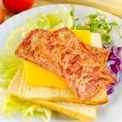 純素培根片600g_ 愛家純淨素食 薄切片 素漢堡排 安心素料 全素美食 Vegan