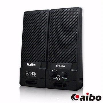 全新 aibo S227 二件式2.0聲道電腦多媒體喇叭