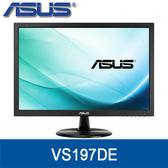 【免運費】ASUS 華碩 VS197DE 19型 / 18.5吋 / D-SUB / 三年保固 到府收送