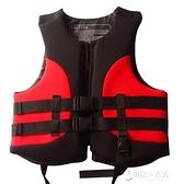 救生衣專業救生衣成人兒童浮力背心馬甲釣魚船用便攜大浮力游泳 【快速出貨】