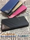 Sony Xperia Z5 (E6653) 5.2吋《Aton質感系磨砂無扣側掀皮套》手機皮套手機套保護殼保護套手機殼