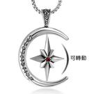 《QBOX 》FASHION 飾品【CSP639】精緻個性歐美彎月北極星鑲鑽鑄造鈦鋼墬子項鍊/掛飾