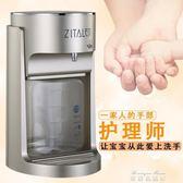 英國自動泡沫洗手液機感應皂液器智慧洗手液瓶子給皂液盒  麥琪精品屋