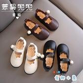 兒童皮鞋軟底寶寶小童公主鞋珍珠瓢鞋【奇趣小屋】