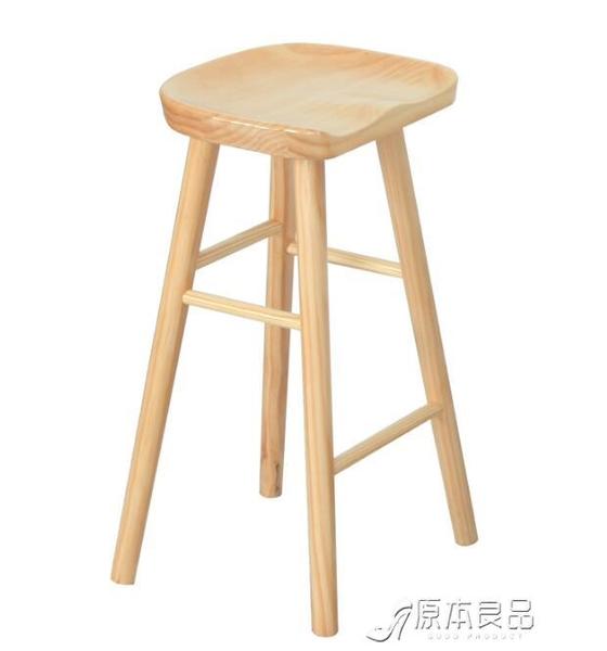 吧檯椅 實木吧臺椅原木色黑胡桃色酒吧椅餐桌凳高腳凳子高腳椅【快速出貨】