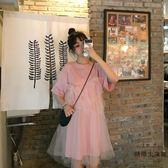韓版吊帶仙女網紗裙 寬松短袖T恤上衣兩件套套裝裙【時尚大衣櫥】