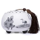 茶葉罐-陶瓷精美典雅密封保存泡茶品茗普洱茶罐2款69ab45【時尚巴黎】