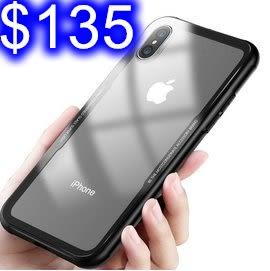 二代玻璃殼 裸機還原 蘋果 i6/i7/i8 iphoneX 後蓋全透明玻璃防摔邊框手機殼 壓克力Mix玻璃手機殼