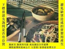 二手書博民逛書店精裝外文原版菜譜--ORiental罕見cookery--東方烹