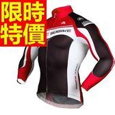 自行車衣套裝-自信創意優質首選男長袖單車衣2色55u12【時尚巴黎】