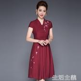 媽媽禮服復古中國風旗袍改良款薄絲斜繡花修身大擺短袖連身裙 生活主義