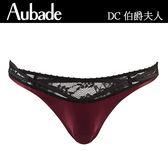 Aubade-伯爵夫人S蕾絲三角褲(石榴紅)DC