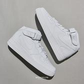 NIKE 休閒鞋 AIR FORCE1 MID 07' 全白 經典 中筒 魔鬼氈 男 (布魯克林) CW2289-111