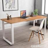 電腦桌台式家用簡約簡易辦公桌書桌書架組合臥室宿舍寫字台小桌子