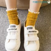 5雙韓版純棉兒童堆堆襪高筒襪花邊