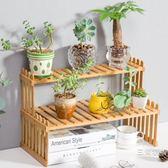 花架多肉小花架窗臺辦公室桌面迷你竹子盆栽置物架室內桌上多層花架子
