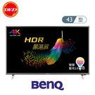 限殺_BENQ E43-700 液晶電視...
