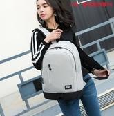 筆電包書包女韓版高中 學生時尚潮流帆布電腦包 大容量旅行背包雙肩包男【快速出貨】