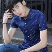 夏季條紋印花短袖寸衫半袖青年潮流襯衫男士韓版修身襯衣休閒時尚   琉璃美衣