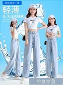 寬鬆直筒牛仔褲女2021年夏季新款高腰垂感小個子泫雅九分闊腿褲潮 快速出貨