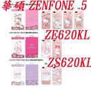 88柑仔店~ 華碩ZENFONE 5 ZE620KL Hello Kitty聯名施華洛鑲鑽手機殼 透明硅膠防摔保護套5Z ZS620KL