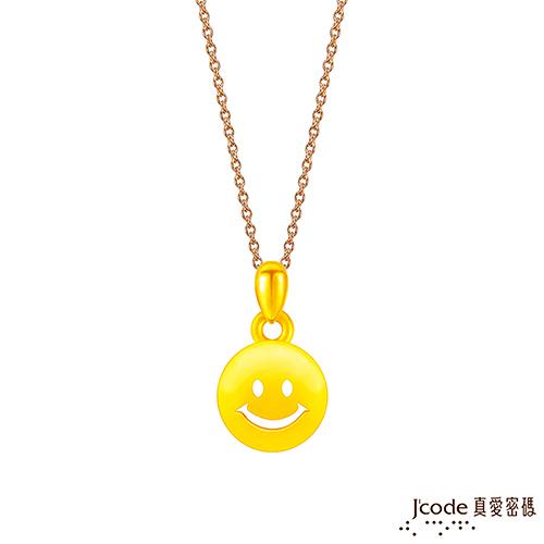 J'code真愛密碼金飾 天天開心硬金項鍊+玫瑰金色鋼項鍊