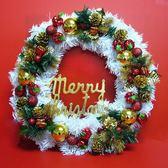 20吋時尚優雅白色聖誕花圈(台灣手工組裝出貨) (多款可選) ◆86小舖 ◆