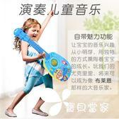 吉他尤克里里初學者兒童玩具禮物男孩女可彈奏樂器