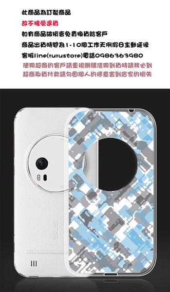 ♥ 俏魔女美人館 ♥ 特價{軟殼*藍灰}ASUS 華碩 Zenfone zoom手機殼 手機套 保護殼 保護
