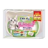 消臭大師 雙層貓砂盆幼貓用1組
