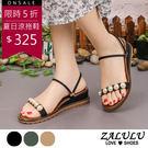 ZALULU愛鞋館 7EE278 名媛珍珠可二穿楔型涼鞋-米白/綠/黑-35-40