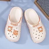 洞洞鞋女學生韓版新款夏季可愛百搭護士鞋女情侶沙灘涼拖鞋女